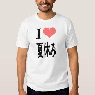 Eye love summer vacation (i love summer vacation) t-shirts