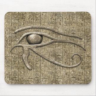 Eye Of Ra Mouse Pad