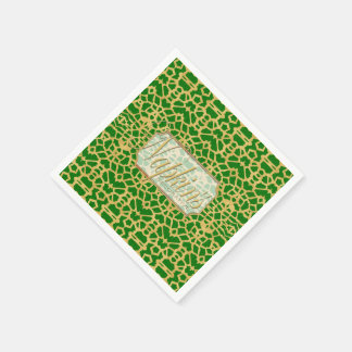 Eye-on-You Gold D-Green Paper Napkin