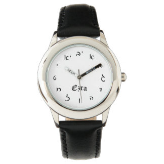 Ezra Time - Hebrew Script Numerals Watch