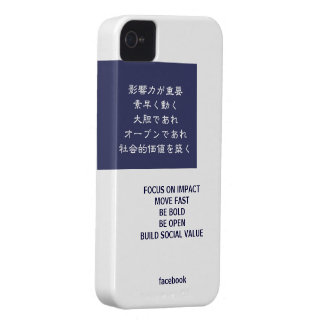 facebook vision in Japanese Case-Mate iPhone 4 Cases