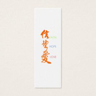 Faith Hope Love Bookmark Mini Business Card