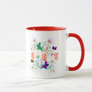 Faith, Hope, Love Mug