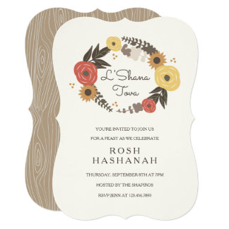 Fall Foliage Rosh Hashanah Invitation