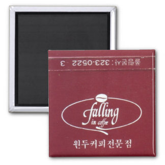 Falling in Coffee Magnet