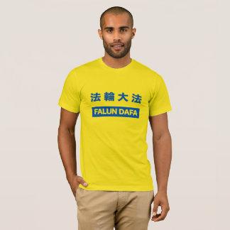 Falun Dafa - Falun Gong T-Shirt