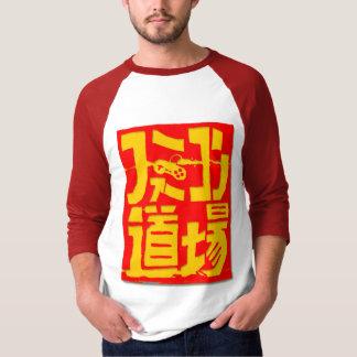 Famicom Dojo Stamp Logo T-Shirt w/Pulse Back