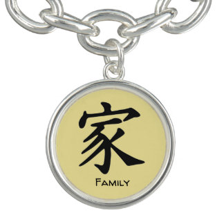 Family in Chinese Charm Bracelet