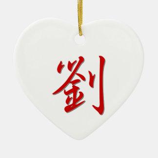 Family Name 劉 Ceramic Heart Ornament