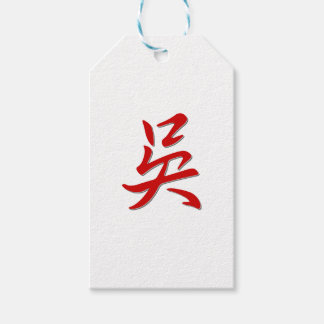 Family name 吳 pack of gift tags