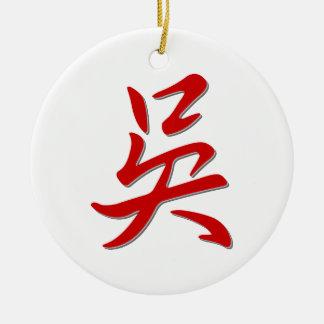 Family name 吳 round ceramic ornament