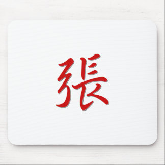 Family name 張 mouse pad