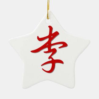 Family Name 李 Ceramic Star Ornament