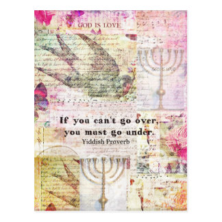 Famous Yiddish proverb with Judaica themed art Postcard