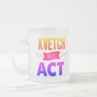 Fancy Frosted Glass! Still kvetching. Frosted Glass Coffee Mug