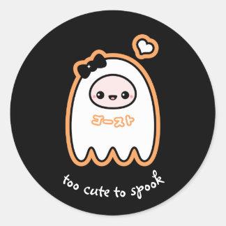 Fantôme de Kawaii Sticker Rond