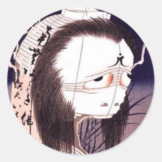 Fantôme japonais circa des 1800s autocollant rond