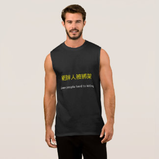 Fat Sleeveless Shirt