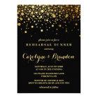 Faux Gold Foil Confetti | Black Rehearsal Dinner Invitation