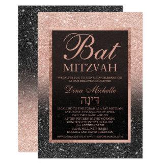 Faux rose gold glitter elegant chic Bat Mitzvah 2 Card