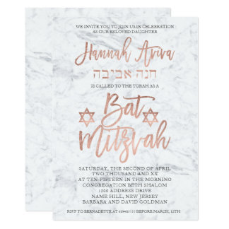 FAUX rose gold typography marble  Bat Mitzvah 2 Card
