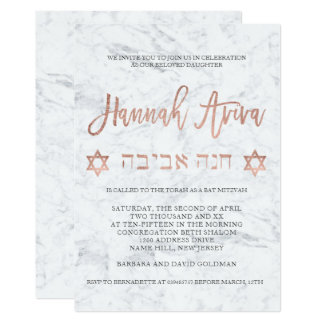 FAUX rose gold typography marble  Bat Mitzvah 3 Card