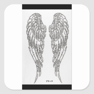 Feather of angel square sticker