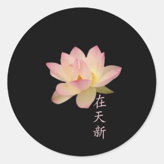 Feeling Zen Stickers