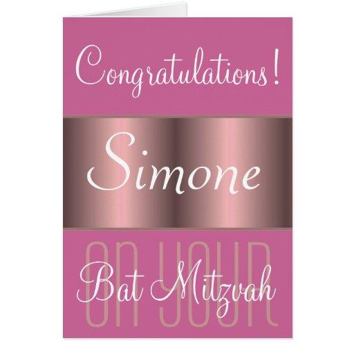 Félicitations sur votre bat mitzvah carte de vœux