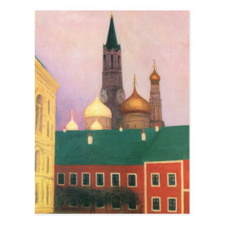 Felix Vallotton - View of the Kremlin in Moscow Postcard