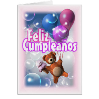 Feliz Cumpleanos Happy Birthday Teddy Bear Balloon Greeting Card