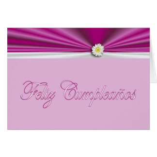 Feliz Cumpleaños Spanish Birthday with flower silk Greeting Card