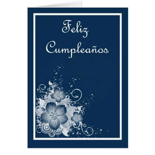 Feliz Cumpleaños Spanish Birthday with flowers Card