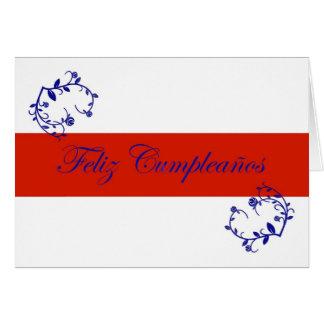 Feliz Cumpleaños Spanish Birthday with flowers Cards