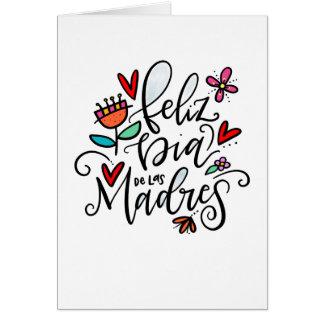 Dia De La Madre Cards, Photocards, Invitations & More