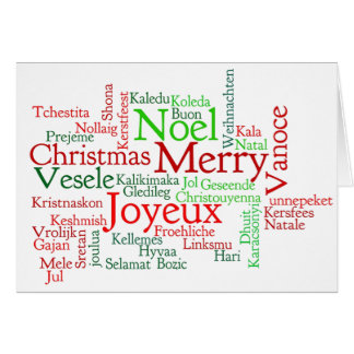 Feliz Natal! Merry Christmas in Portuguese bf Greeting Card