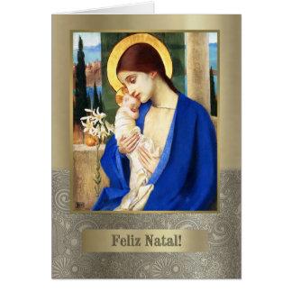 Feliz Natal. Portugese Fine Art Christmas Cards