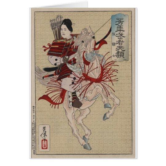 Female Samurai on Horse in Armour circa 1885 Japan Card