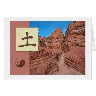Feng Shui: Bagua Images: Earth Landscape Card