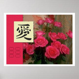 Feng Shui: Bagua Images: Love Floral Poster