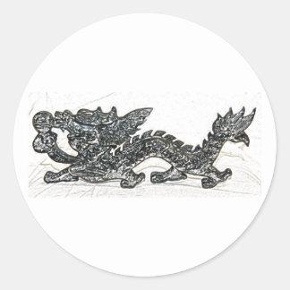 Feng Shui Dragon Classic Round Sticker