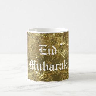 Festive Gold Stars Eid Mubarak Coffee Mug