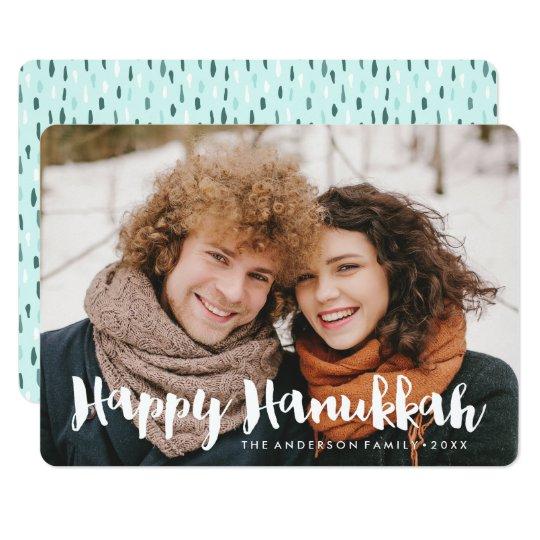 Festive Hanukkah | Holiday Photo Card