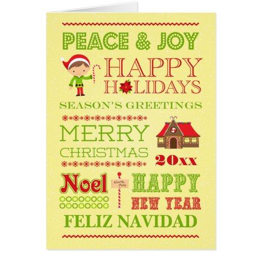 Festive typography Christmas holiday folded card