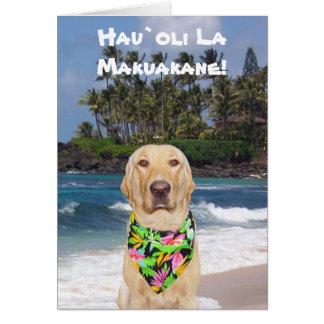 Fête des pères jaune hawaïenne personnalisable de carte de correspondance