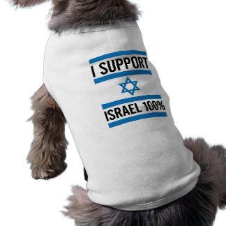 Fido supports Israel Shirt
