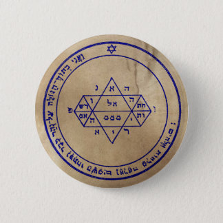 Fifth Pentacle of Jupiter 2 Inch Round Button