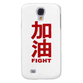 Fight Samsung Galaxy S4 Covers