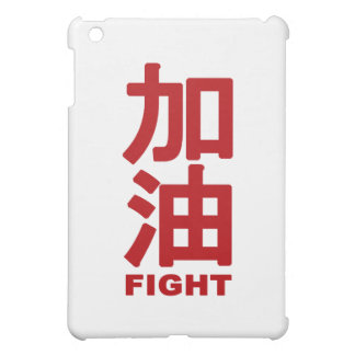 Fight Case For The iPad Mini