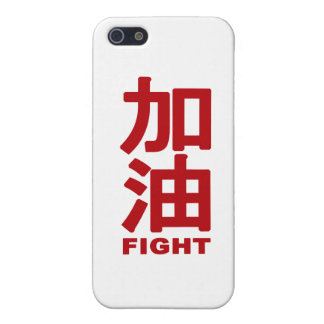 Fight Covers For iPhone 5